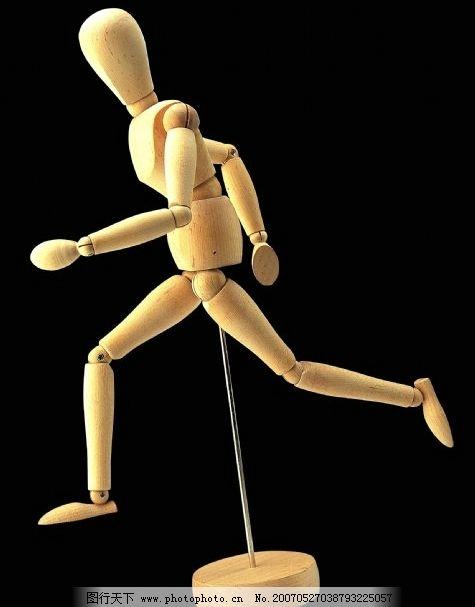 木头人跑步 玩偶 木偶人姿势 文化艺术 美术绘画 木偶人 摄影图 350