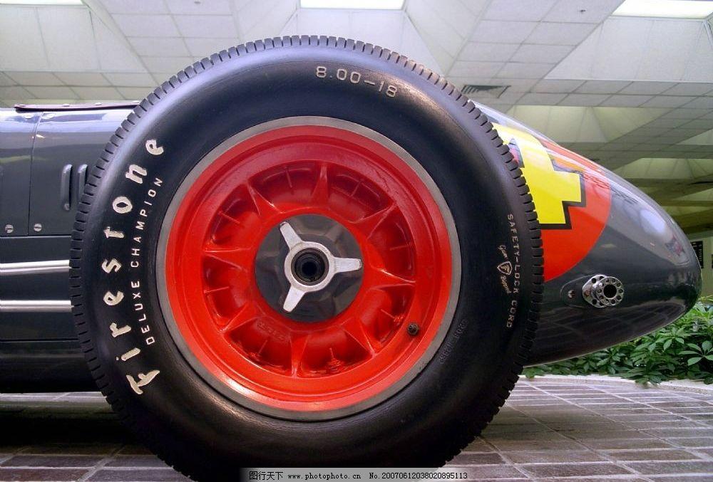 车轮胎����9��9�+_老爷车轮胎图片