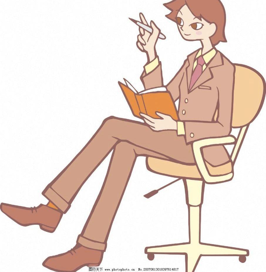 卡通办公室人物图片