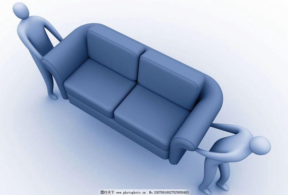 家居 家具 沙发 椅 椅子 装修 1000_677