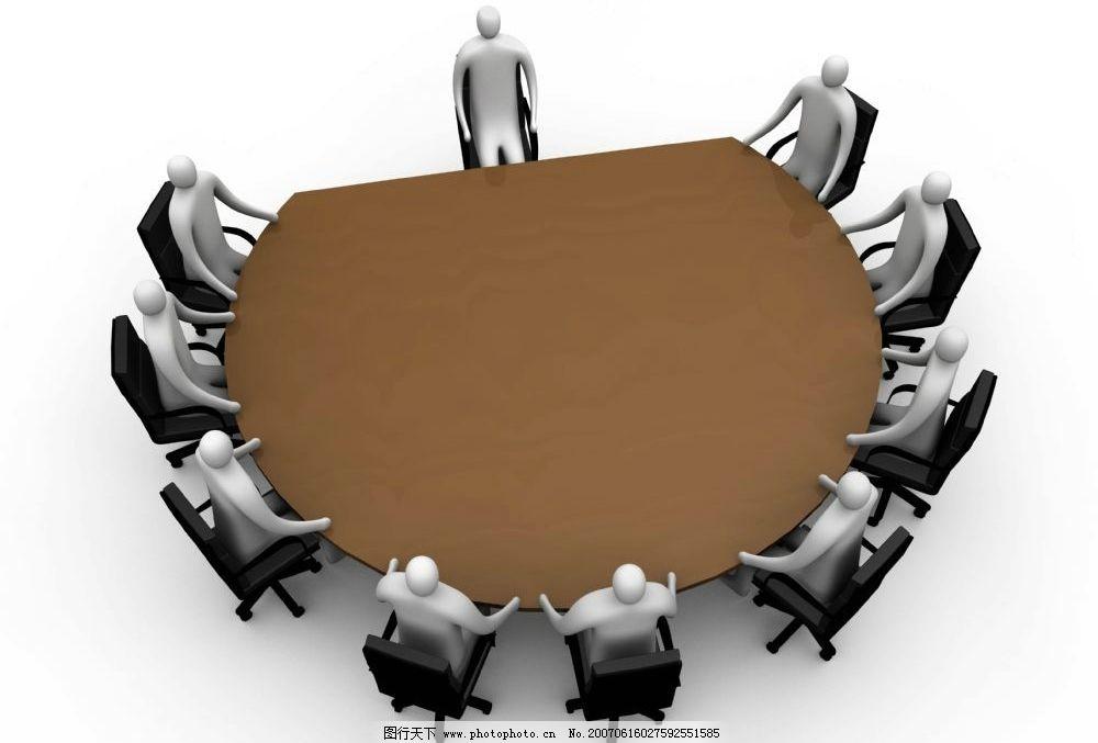 会议现场素材图片