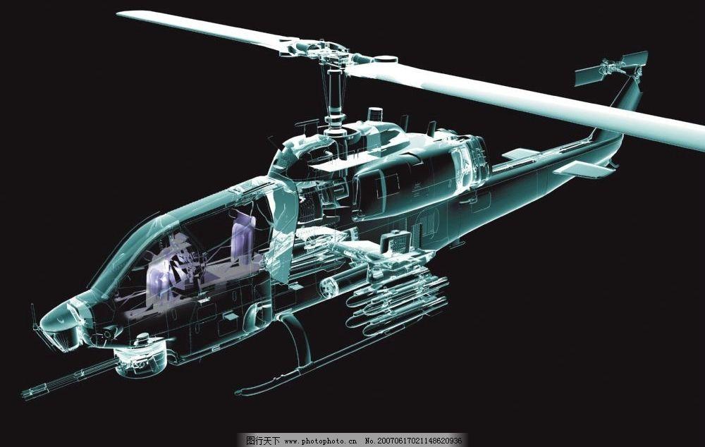 武装直升飞机 透明图片 透明素材 空间透明素材 透明背景素材 透明的