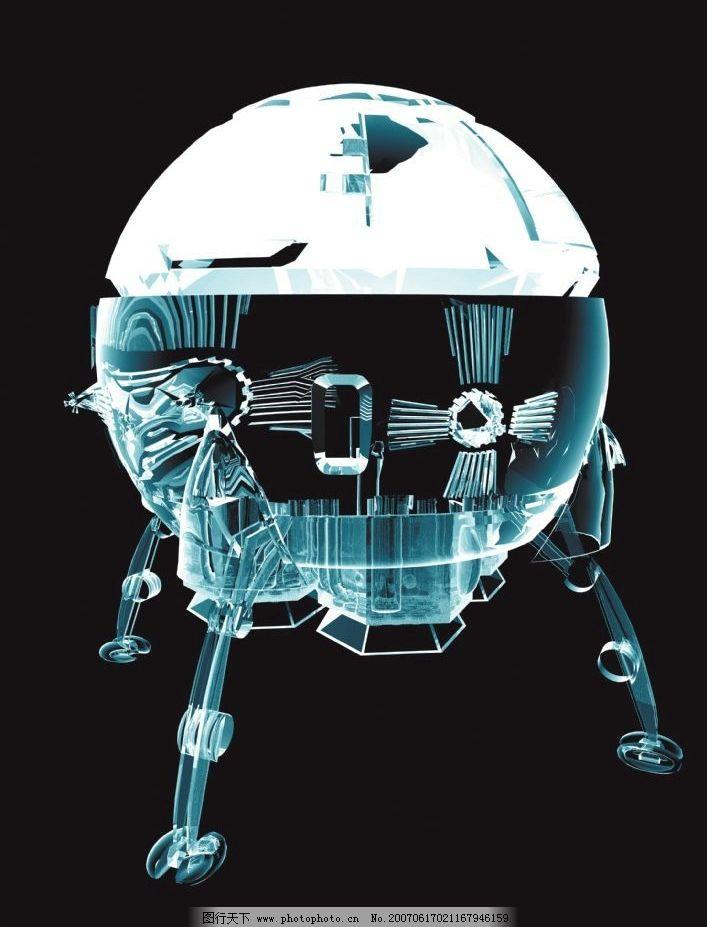 机器人 透明素材
