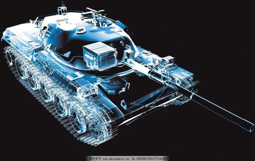 坦克透视图 透明透视图 军火 武器 透明素材 空间透明素材 透明背景