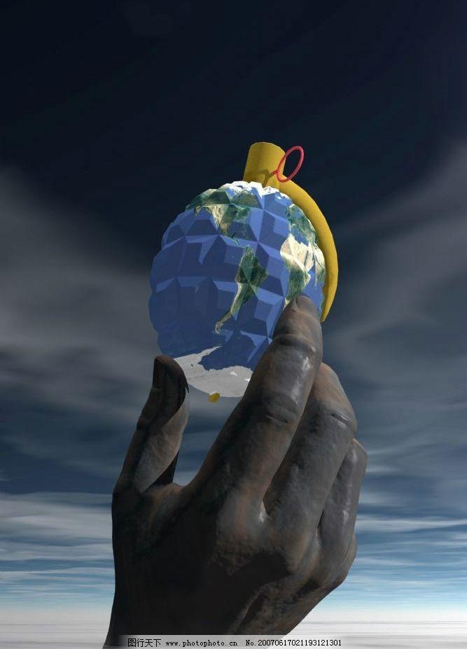 手握手雷 3d图 3d素材 3d合成图 手雷 地球图案 3d素材 设计图库 300