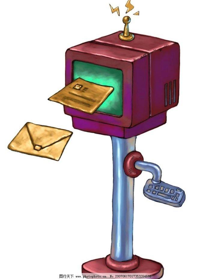 电子邮件的漫画图片