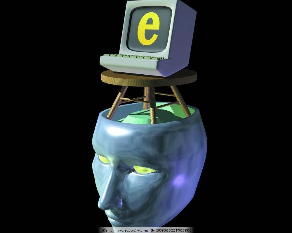 人脑与电脑 3d图 3d素材 3d图片 人脑 电路 电脑 3d.