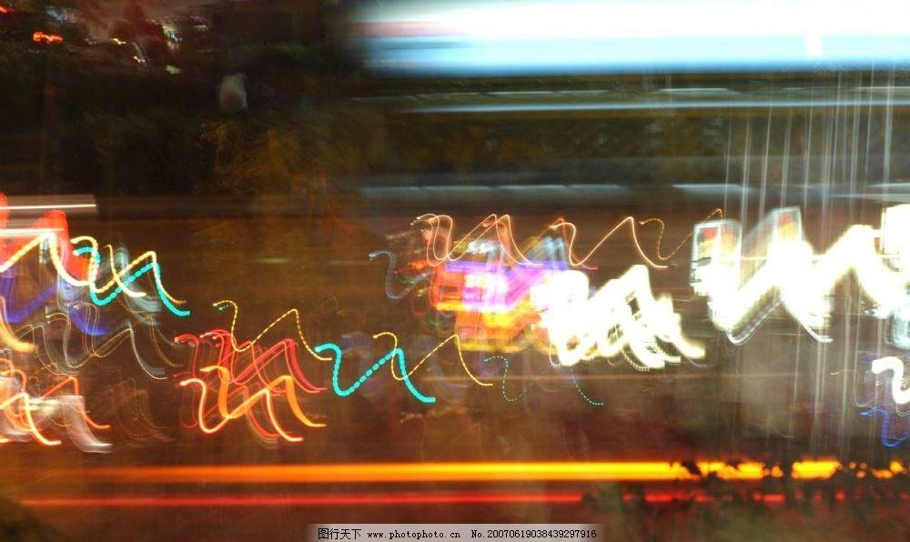 夜店灯光 幻影背景 灯光 灯光背景 现代科技 其他 灯光素材 摄影图库