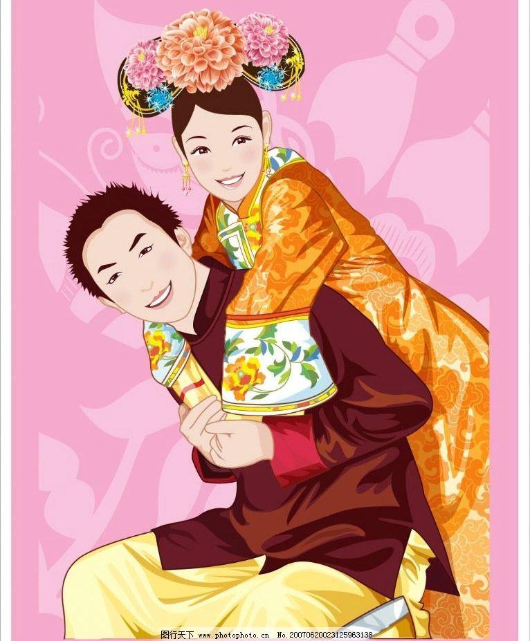 传统婚礼的素材图片