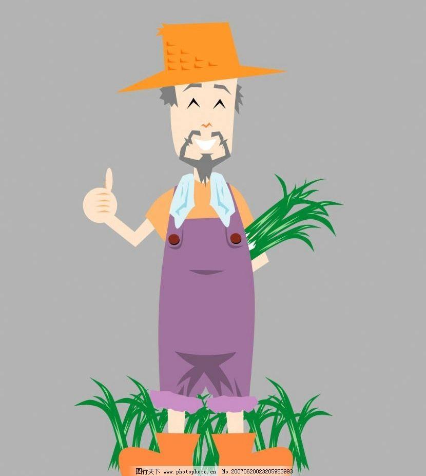 农民 行业人物 各行各业 卡通 漫画 卡通人物 矢量 矢量人物 职业人物