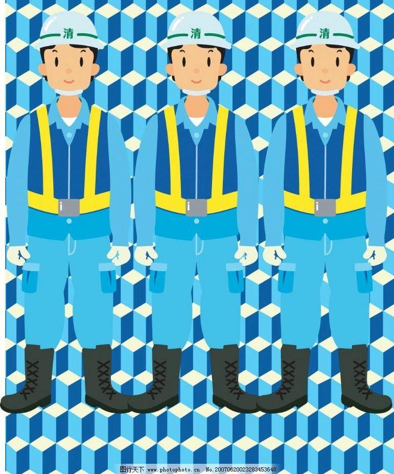 清洁工人 行业人物 各行各业 卡通 漫画 卡通人物 矢量 矢量人物 职业