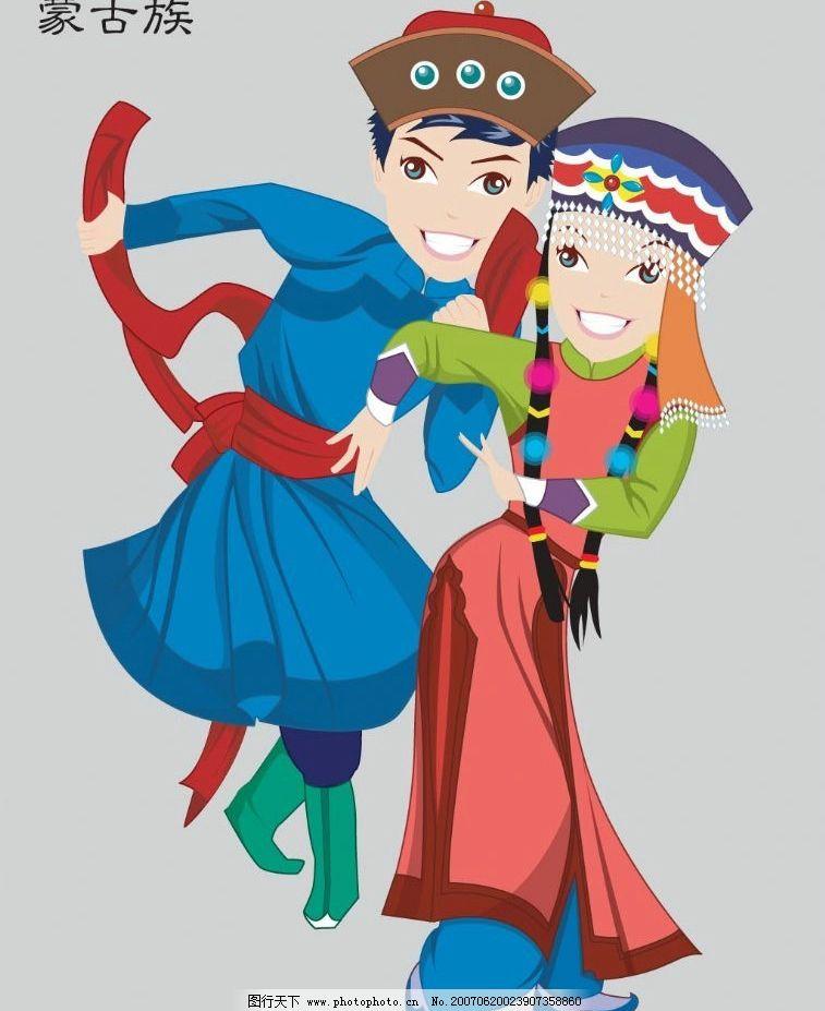 蒙古族 服饰 民族 少数民族 民族文化 民族舞 民族舞蹈 舞蹈