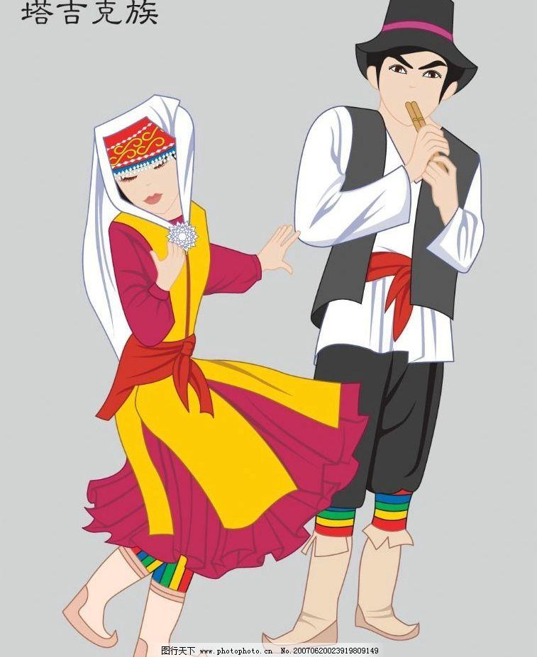 民族舞 民族舞蹈 舞蹈 民族风俗 民族人物 人物 舞蹈人物 少数民族