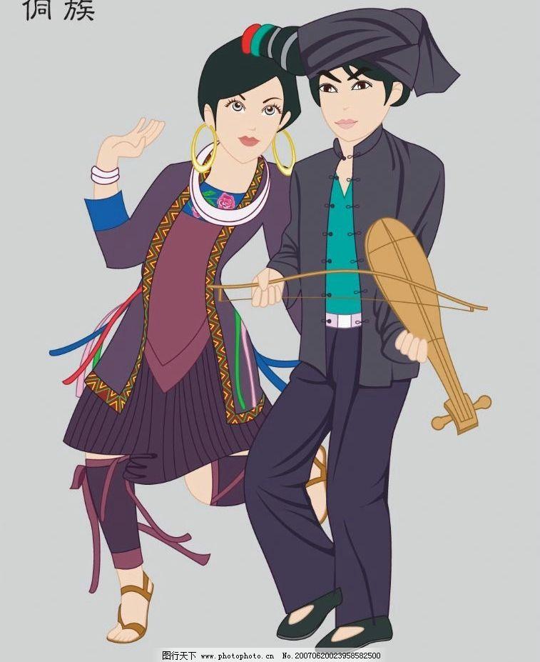 侗族 服饰 民族 少数民族 民族文化 民族舞 民族舞蹈 舞蹈 民族风俗