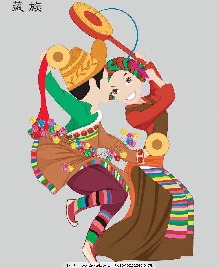 藏族 艺术 素材 设计