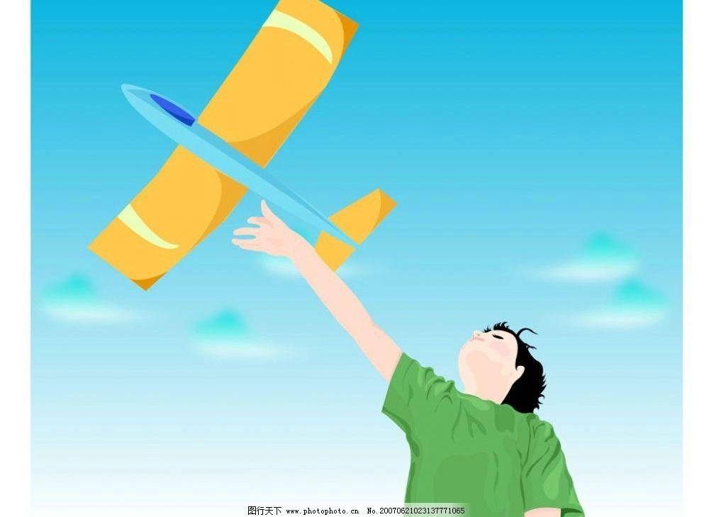 玩模型飞机 休闲 时尚 生活 卡通人物 卡通 矢量 矢量人物 日常生活