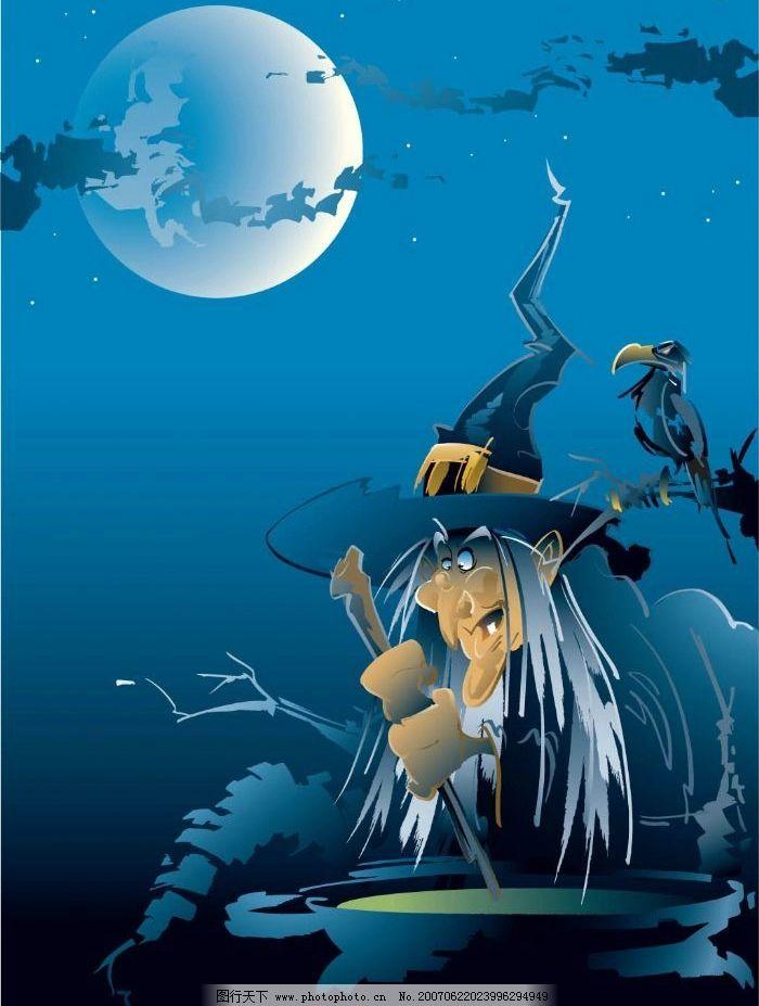 巫师 卡通人物 卡通 漫画 矢量 矢量人物 其他人物 卡通动慢人物 矢