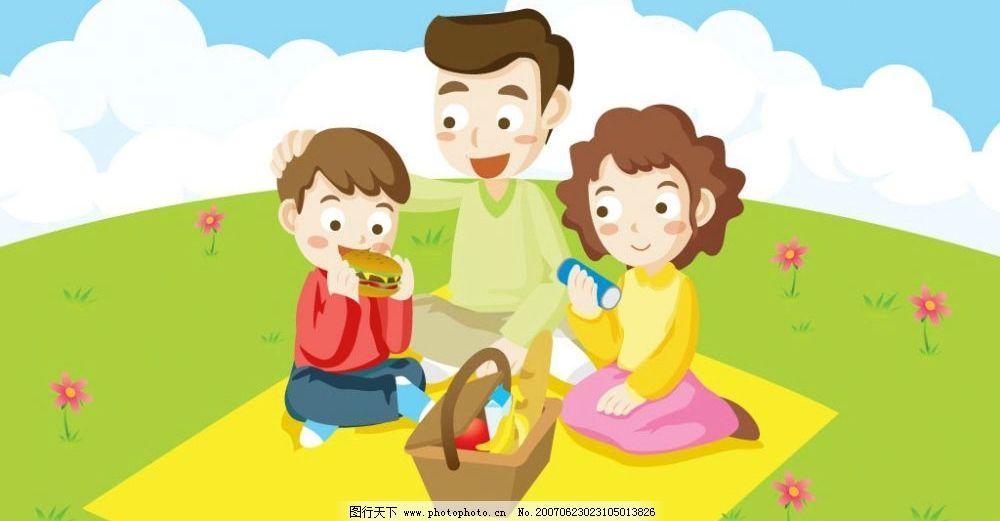 汉堡 快乐家庭 开心家庭 幸福家庭 家庭人物 爸爸 妈妈 儿子 卡通 动