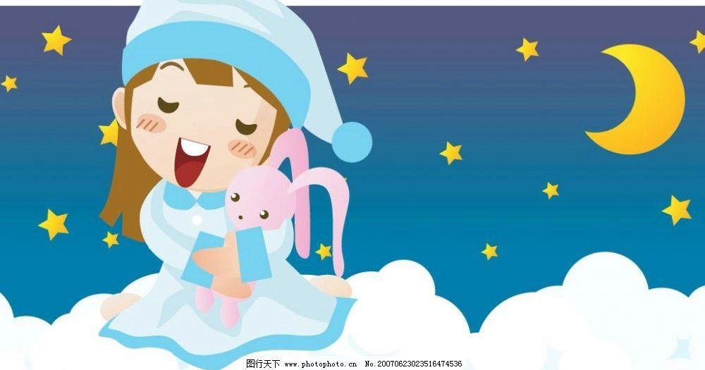 韩国矢量女孩 睡衣 玩具 星星 月亮 女孩子 卡通女孩子 人物