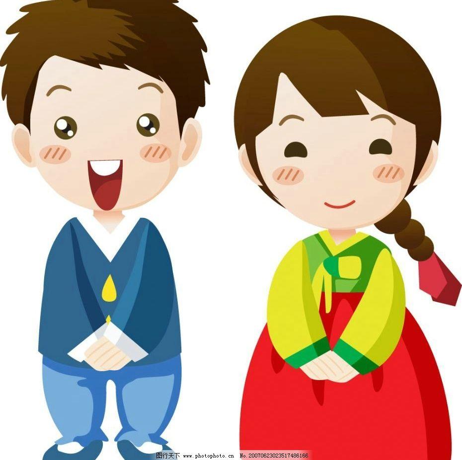 韩国矢量儿童 男孩子 卡通男孩