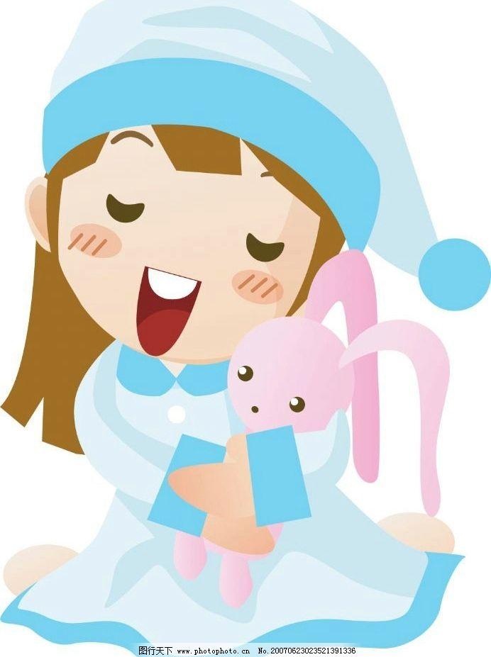穿睡衣女孩子 睡衣 玩具 卡通女孩 卡通女孩子 女孩子 人物 卡通人物