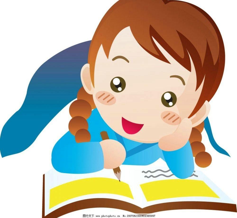 卡通女孩写作业图片