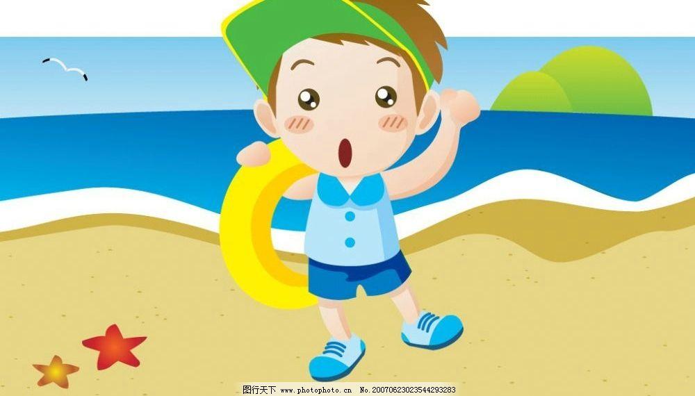 海边卡通儿童图片