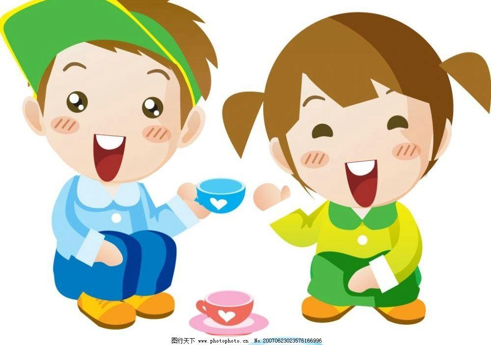 矢量男孩女孩 喝茶 卡通男孩 卡通男孩子 矢量女孩 男孩子 女孩子