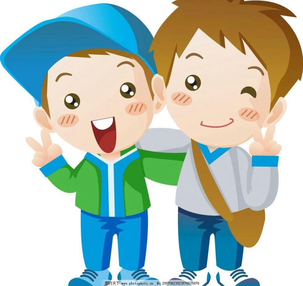 男孩子矢量图 学生 卡通男孩子 人物 卡通人物 卡通 漫画 矢量 卡通