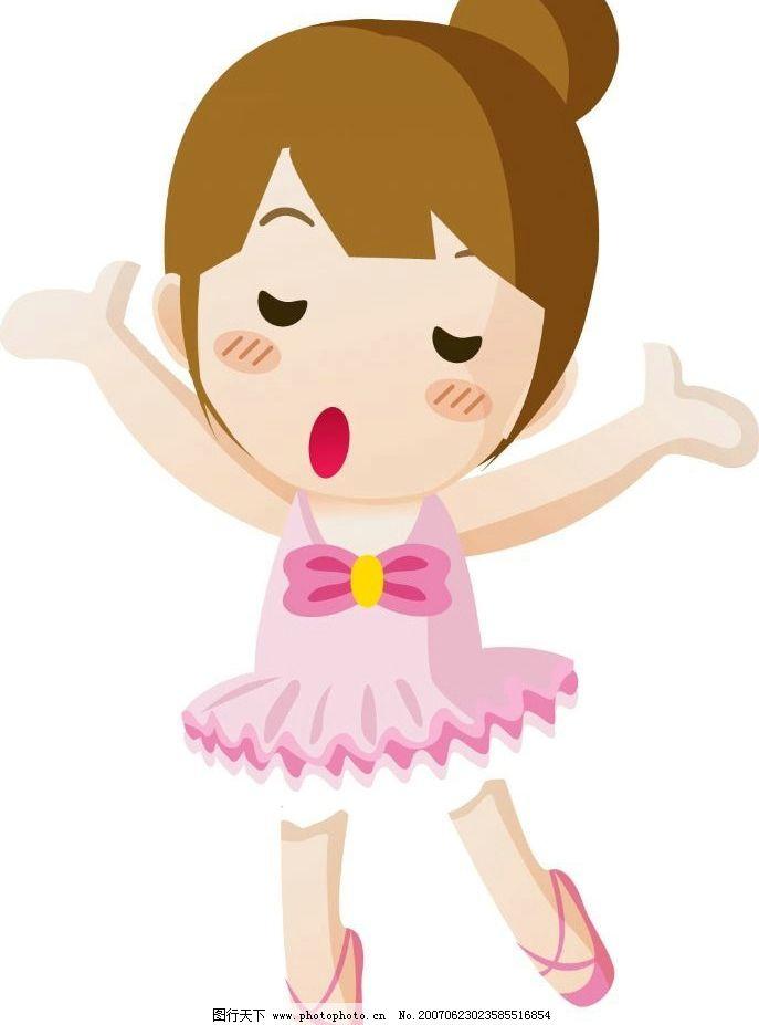 卡通舞蹈女孩 跳舞 女孩子 卡通女孩子 人物 卡通人物 卡通 漫画 矢量