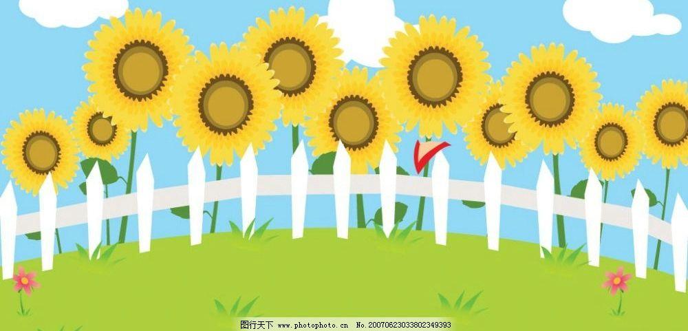 向日葵花 花卉 栏杆 植物 矢量图 卡通 韩国矢量 矢量图素材