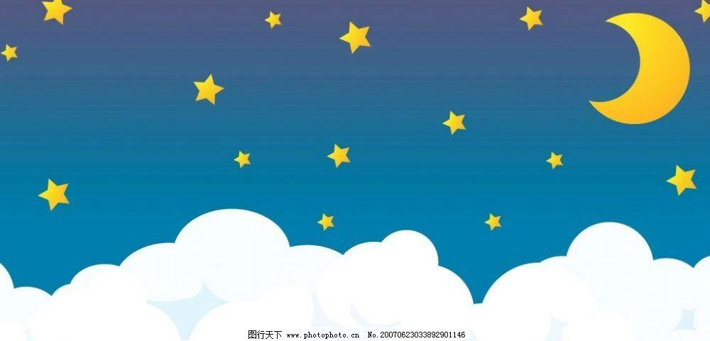 傍晚的天空 星星 月亮 矢量图 卡通 韩国矢量 矢量图素材 其他矢量