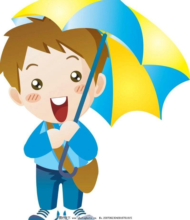 雨伞 背包 卡通男孩 卡通男孩子 男孩子 人物 卡通人物 卡通 漫画
