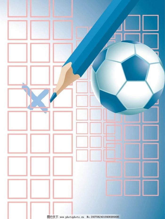 足球 足球运动 体育矢量