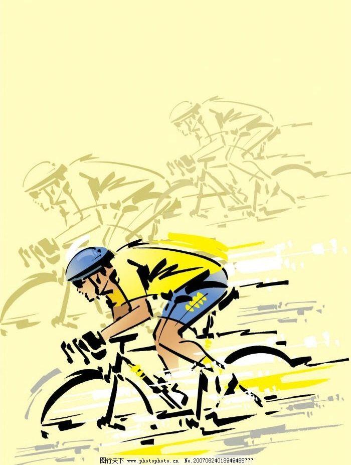 骑自行车 自行车运动 卡通人物 体育人物 体育矢量 体育 卡通 漫画