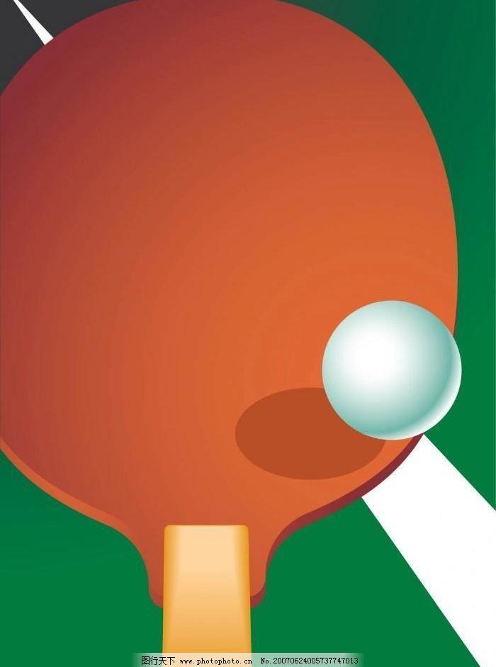 矢量图库 体育 体育漫画 体育运动 文化艺术 乒乓球矢量素材 乒乓球
