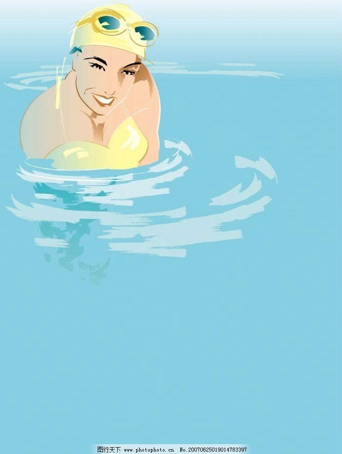 美女游泳图片,矢量美女 卡通美女 漫画 文化艺术 美术