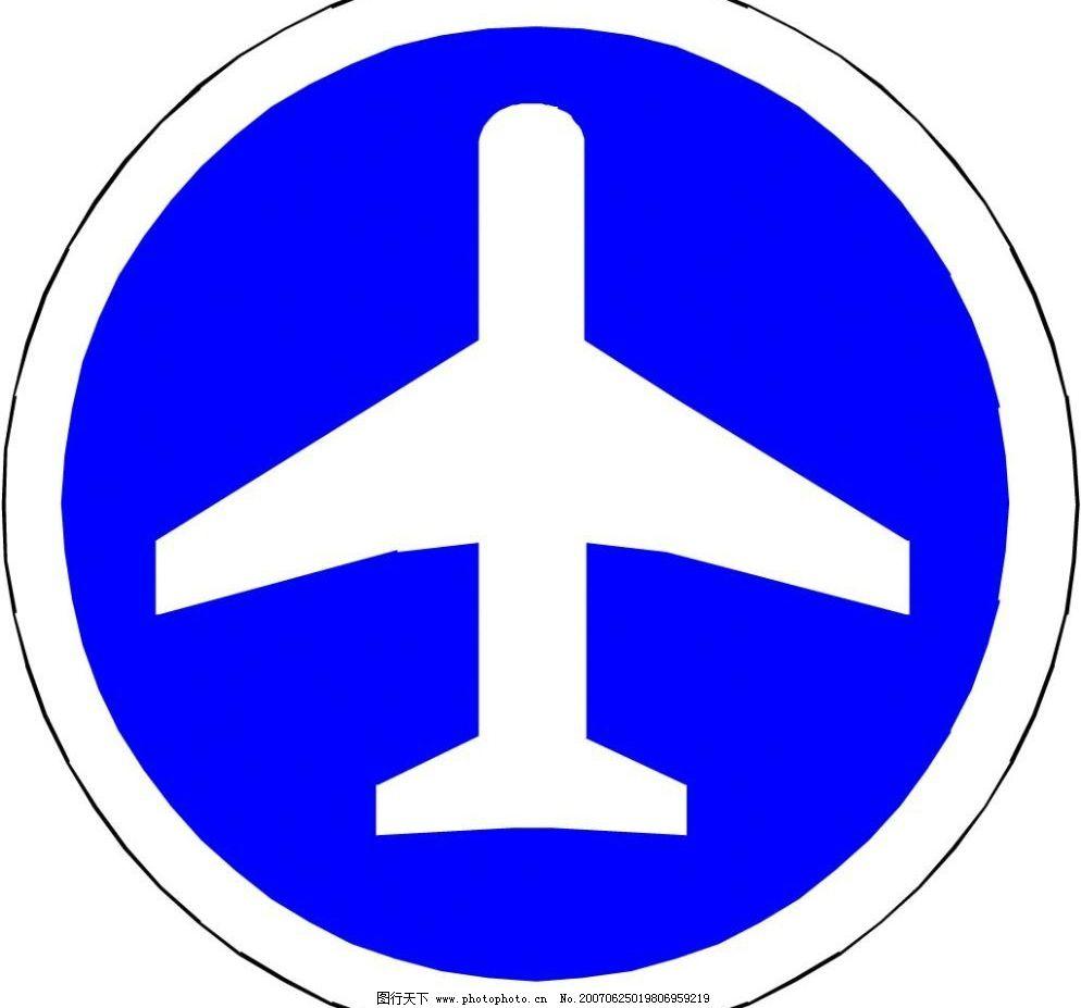 飞机场 示意牌 标识 机场示意牌 飞机示意牌 标志 示意图 指示牌 卡通