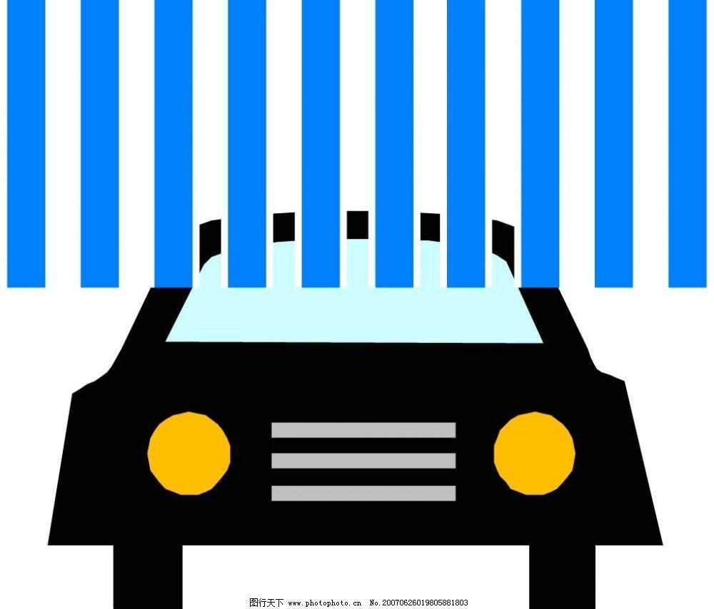 指示牌 汽车 标志 示意图 示意牌 卡通 矢量 标识标志图标 公共标识