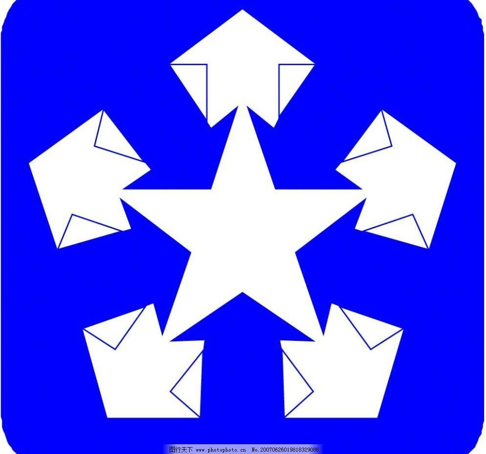 logo 标识 标志 设计 矢量 矢量图 素材 图标 994_927