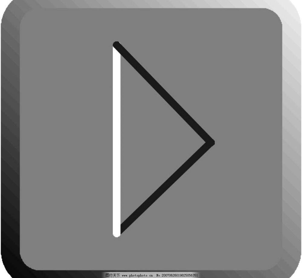 登录按钮logo素材