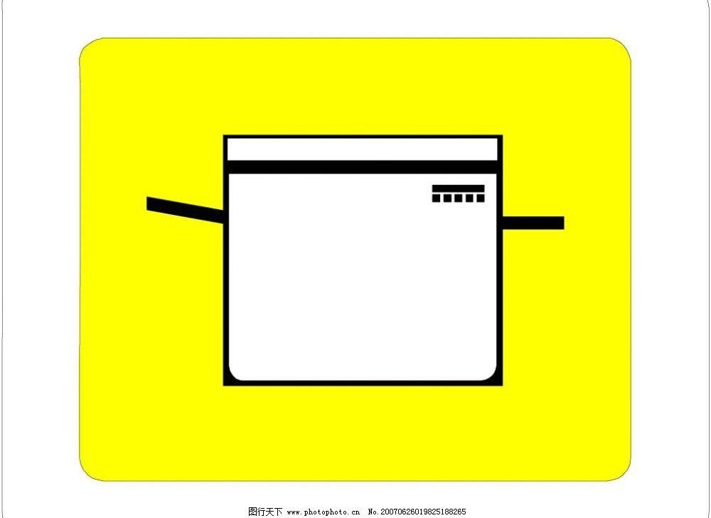 矢量图标 图标 标识 示意牌 指示牌 示意图 指示图 卡通 矢量 标识