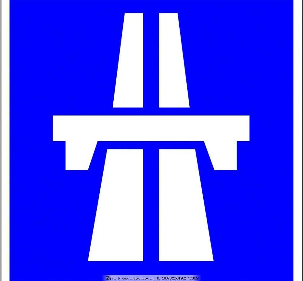 道路桥梁 图标 标识 示意牌 指示牌 示意图 指示图 卡通 矢量 标识