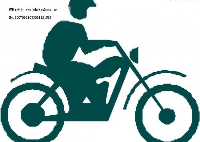 小图标素材 骑摩托车矢量素材 骑摩托车模板下载 骑摩托车 摩托车手