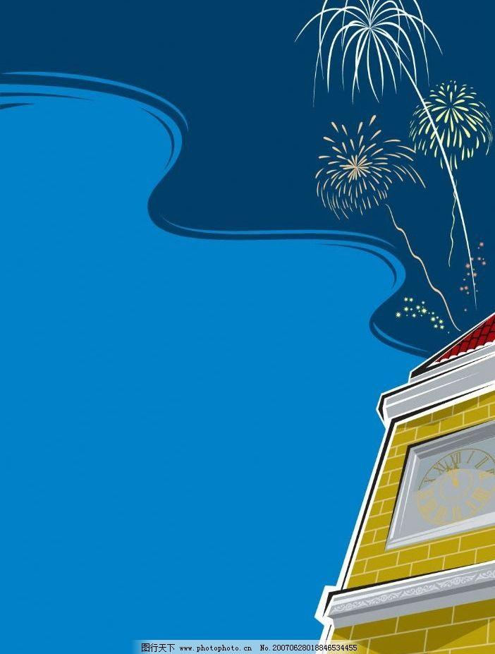 新年节日背景素材 节日 背景 卡通 矢量 漫画 文化艺术 传统文化 节日