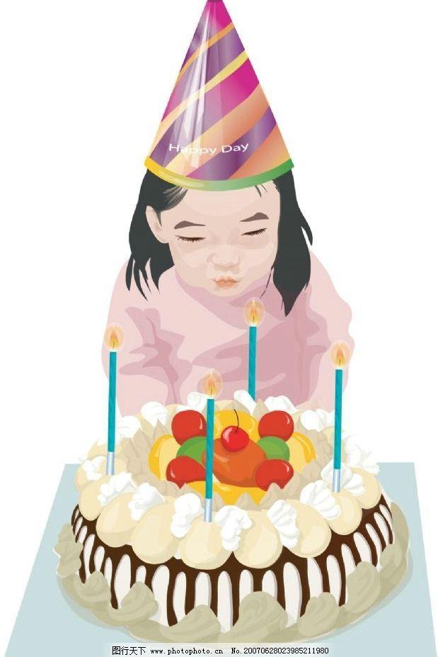 女孩子过生日 生日蛋糕 吹蜡烛 儿童 卡通人物 矢量 矢量人物
