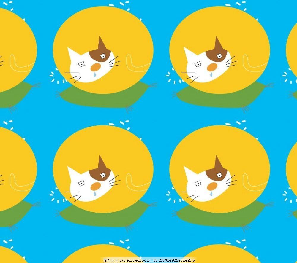卡通猫图案 底纹 底纹图案 底纹矢量 底纹素材 矢量 底纹边框 底纹