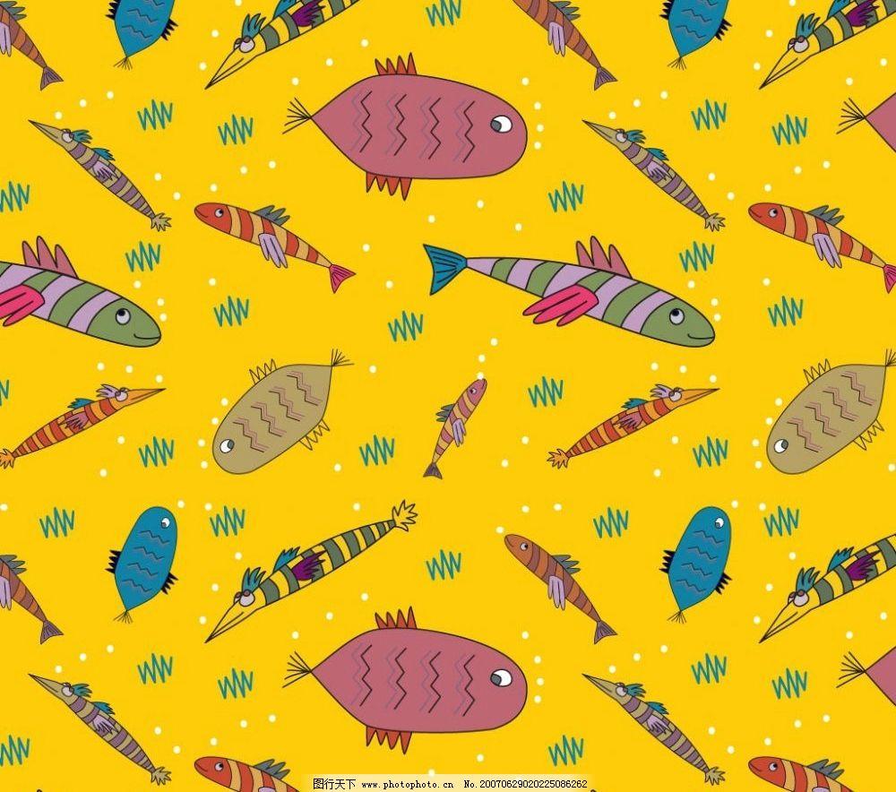 鱼 底纹 底纹图案 底纹矢量