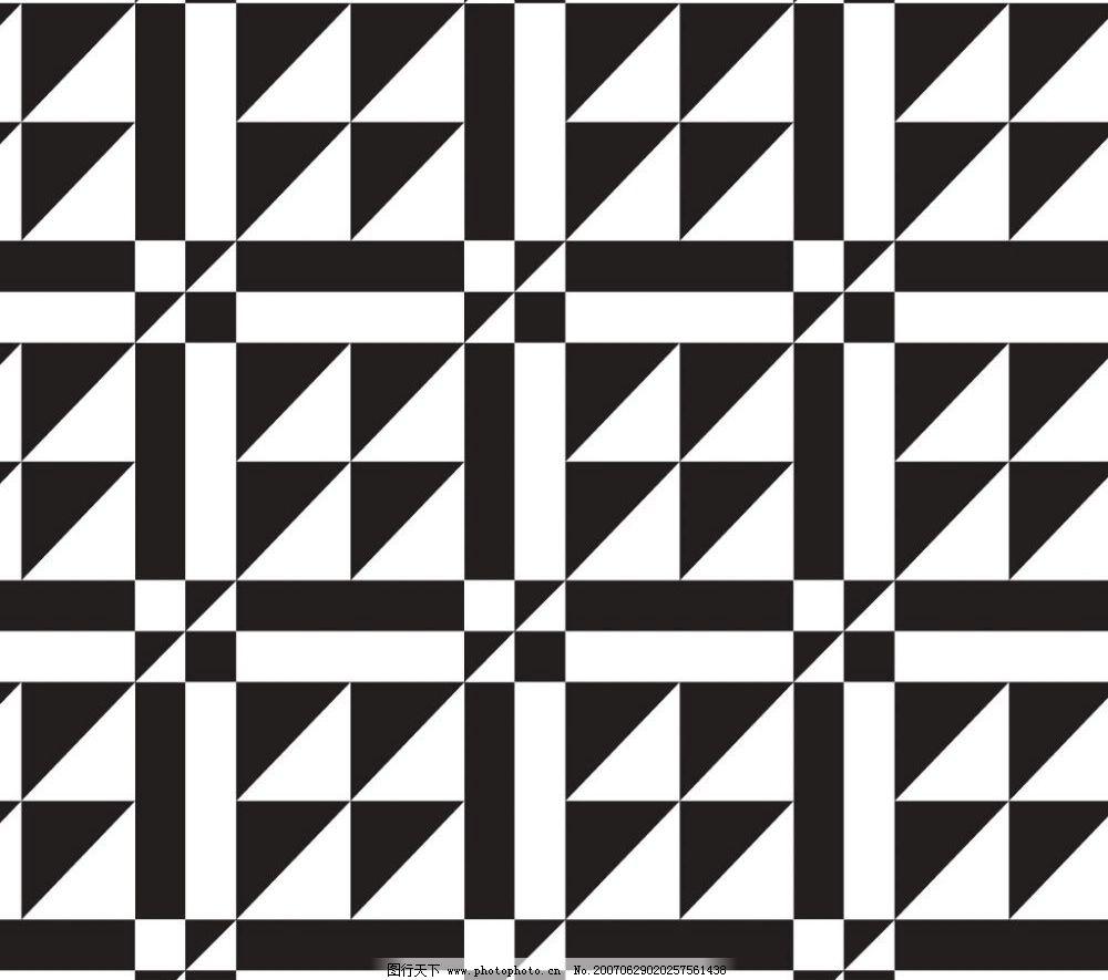 黑白矢量底纹 底纹 底纹图案 底纹矢量 底纹素材 矢量 花纹 花纹图案