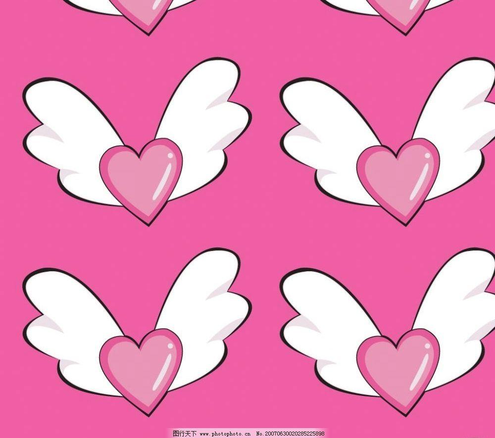 爱心天使底纹 底纹 底纹图案 底纹矢量 底纹素材 矢量 布纹 花纹 花纹